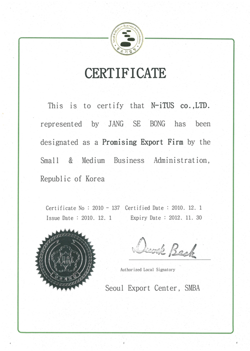 Designated as Promising Small and Medium Company in Exports (English)