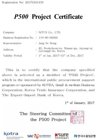P500_Korean/English_Certificate of Designation_439-2